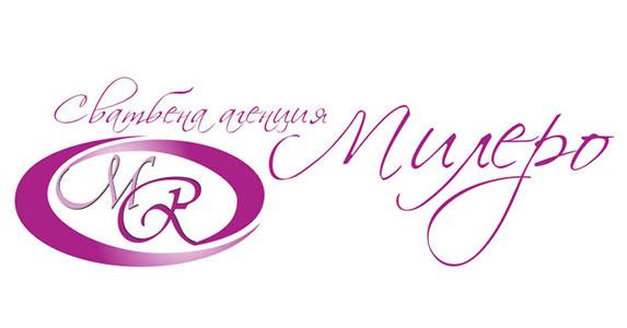 Сватбена и парти агенция МИЛЕРО – Хасково