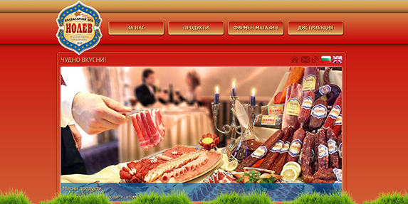 Сайтът на Нолев ЕООД – бестселър от Братислава