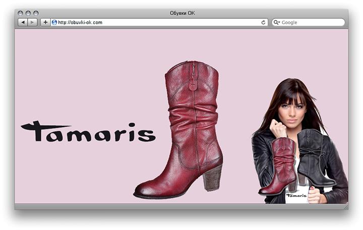 Немски обувки Tamaris