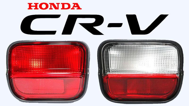 Стоп в бронята за Honda CR-V