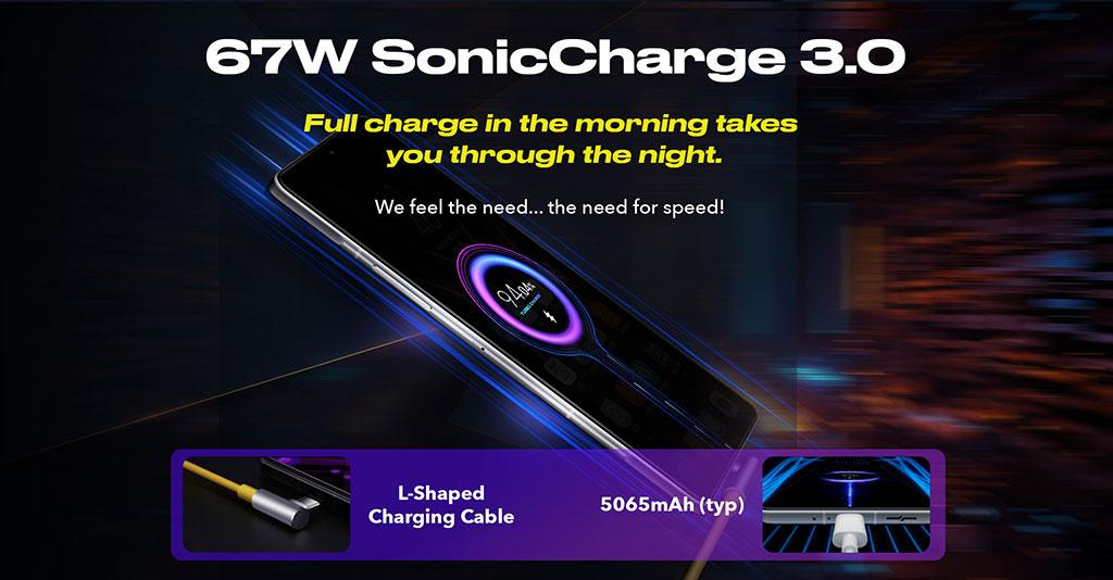 67W зарядно SonicCharge